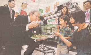 Kevin Rudd in Tokyo June 2008, The Sydney Morning Herald