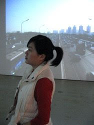 In front of Chang'an Boulevard, Ai Weiwei, 2004