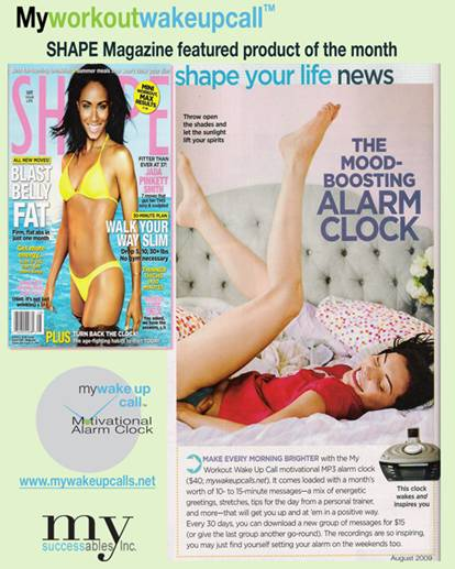 MY WORKOUT WAKE UP CALL in Shape Magazine