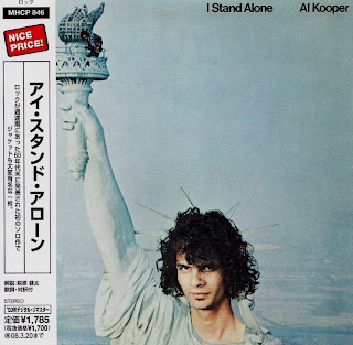 Cover Album of AL KOOPER - I STAND ALONE (COLUMBIA 1968) Jap mastering