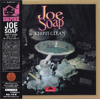 JOE SOAP - KEEP IT CLEAN (POLYDOR 1973) Kor mastering cardboard sleeve