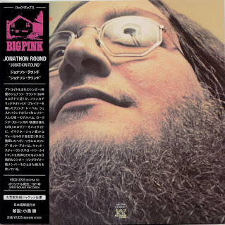 Cover Album of JONATHON ROUND - JONATHON ROUND (WESTBOUND 1971) Kor mastering cardboard sleeve