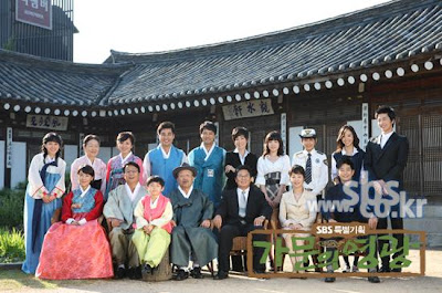Korean Drama - Family Honor / Glory of Family