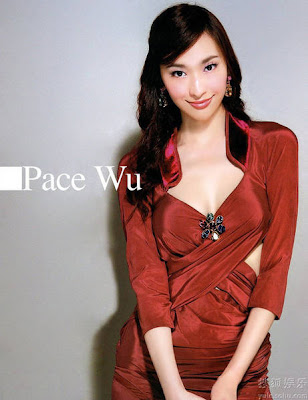 Pace Wu : Beautiful Taiwanese Idol