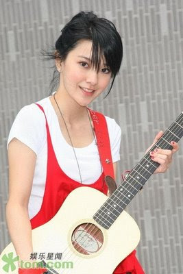 Hotties Taiwanese Girl : Amber Kuo