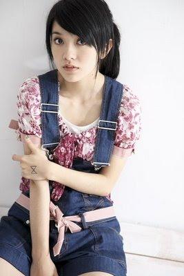 Beautiful Taiwanese Singer : Amber Kuo