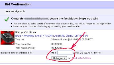 покупка на ebay, ebay инструкция, эбей, ебай, ебэй, эбэй, ebay