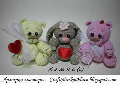 вязаные игрушки, пинетки, слюнявчик, вязаные медвежата, вязание крючком