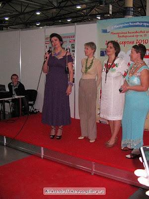 Фестиваль бисера Киев 2010, бисерный фестиваль