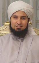 AL-HABIB ALI ZAINAL 'ABIDIN BIN 'ABDURRAHMAN AL-JUFRI