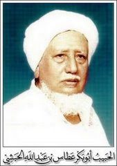 AL-HABIB ABU BAKAR 'ATTAS BIN ABDULLAH AL-HABSYI