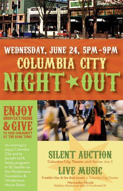 ColumbiaCityNightOut.jpg