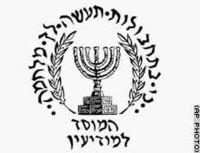 Mossad Israeli Pasukan Elite Paling Kuat Dan Terbaik Di Dunia