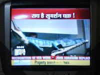 sach hai sudarshan chakra!: the sudarshan chakra is a reality!