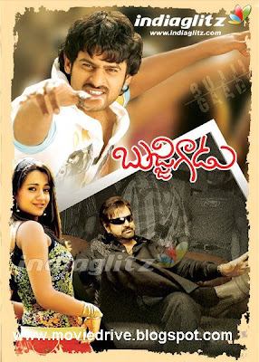 download latest movies free download bujjigadu mp3 songs