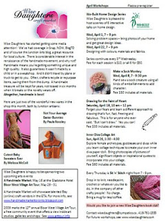 Screenshot: West Toronto Junction Wise Daughters Craft Market Newsletter: News and Workshops, April 2009
