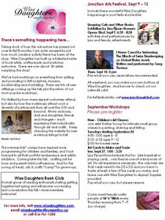 Screenshot: West Toronto Junction Wise Daughters Craft Market Newsletter: News and Workshops, September 2009