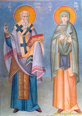 STS CYPRIAN & JUSTINA, the Martyrs