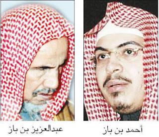 جريدة خارج الاطار ابن باز منتقدا الهيئة عدم الصلاة جماعة ليس جريمة