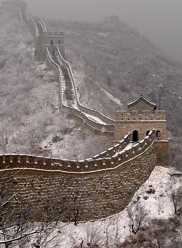 the other half: Chinese Wall
