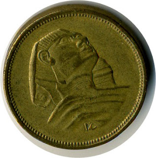 милим нумизматика старина antigua ancient Egyptian coin 5 milliemes Монета Египта милим monedas de Egipto pièces de l'Egypte Münzen Ägyptens
