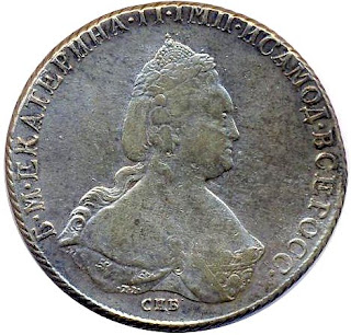 Russian Impire coin Царская монета Екатерины II рубль 1796 moneda antigua altertümliche Münze Rubel Katharina II ancienne pièce le rouble d'Ekaterina