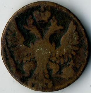 Imperial Coin Russian. Монета российской империи