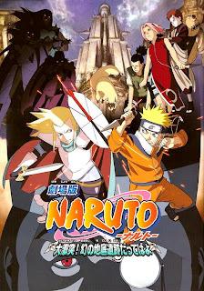 Poster de Naruto la película 2: Las ruinas ilusorias en lo profundo de la tierra