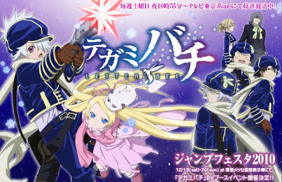 Tegami Bachi Segunda Temporada Second season