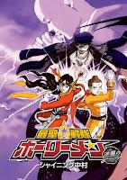 Saint Oniisan - Saisei Sentai Holy Men - Gyakushu no Marla