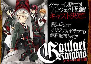 Goulart Knights Anime - Lantis