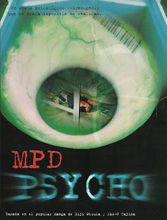 MPD Psycho & Kurosagi Shitai Takuhaibin Live action