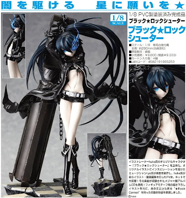 Black Rock Shooter Anime - Hatsune Miku