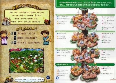 Namco Bandai Gakko Tosho libro RPG