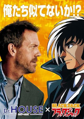 Dr. House VS Black Jack