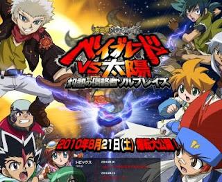 Gekijouban Metal Fight Beyblade vs Taiyou