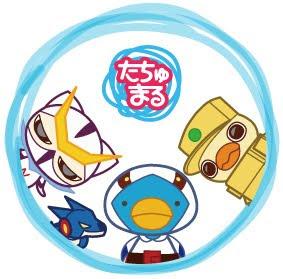 Tachumaru Zukan Anime Tatsunoko Productions