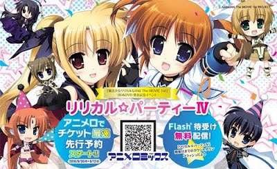 Mahou Shojo Lyrical Nanoha Movie 2 Lyrical Party IV
