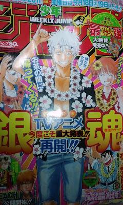 Gintama anime 2011 retorno