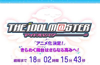 Idolmaster anime Aniplex 2011