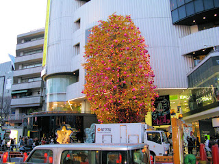 Harajuku Christmas tree.