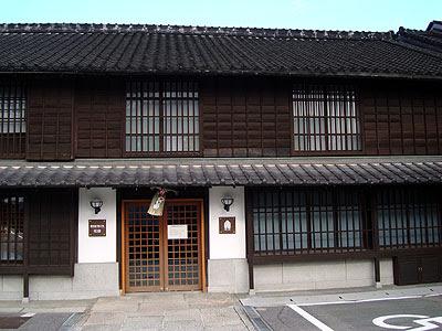 Vinegar Museum Handa