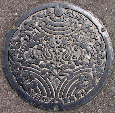 Masuda Manhole Cover, Shimane Prefecture