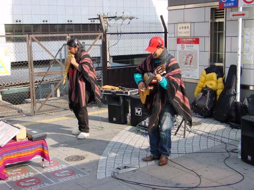 Peruvian Music At Kanayama Station