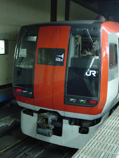 Narita Express train at Tokyo Station.