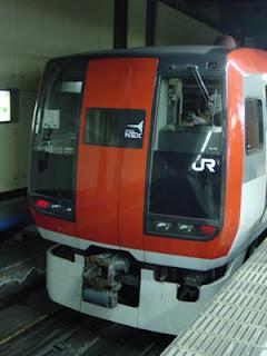 Narita Express train at Tokyo Station.
