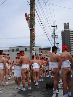 Konomiya matsuri bamboo pole