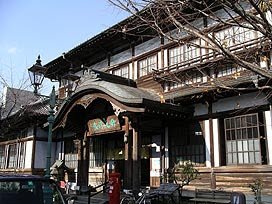 Takegawara Onsen