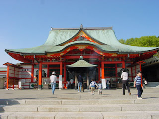 Narita-San Temple, Inuyama