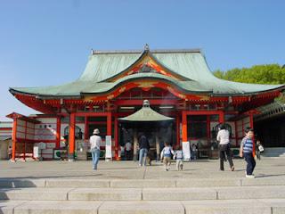 Narita-San Temple, Inuyama